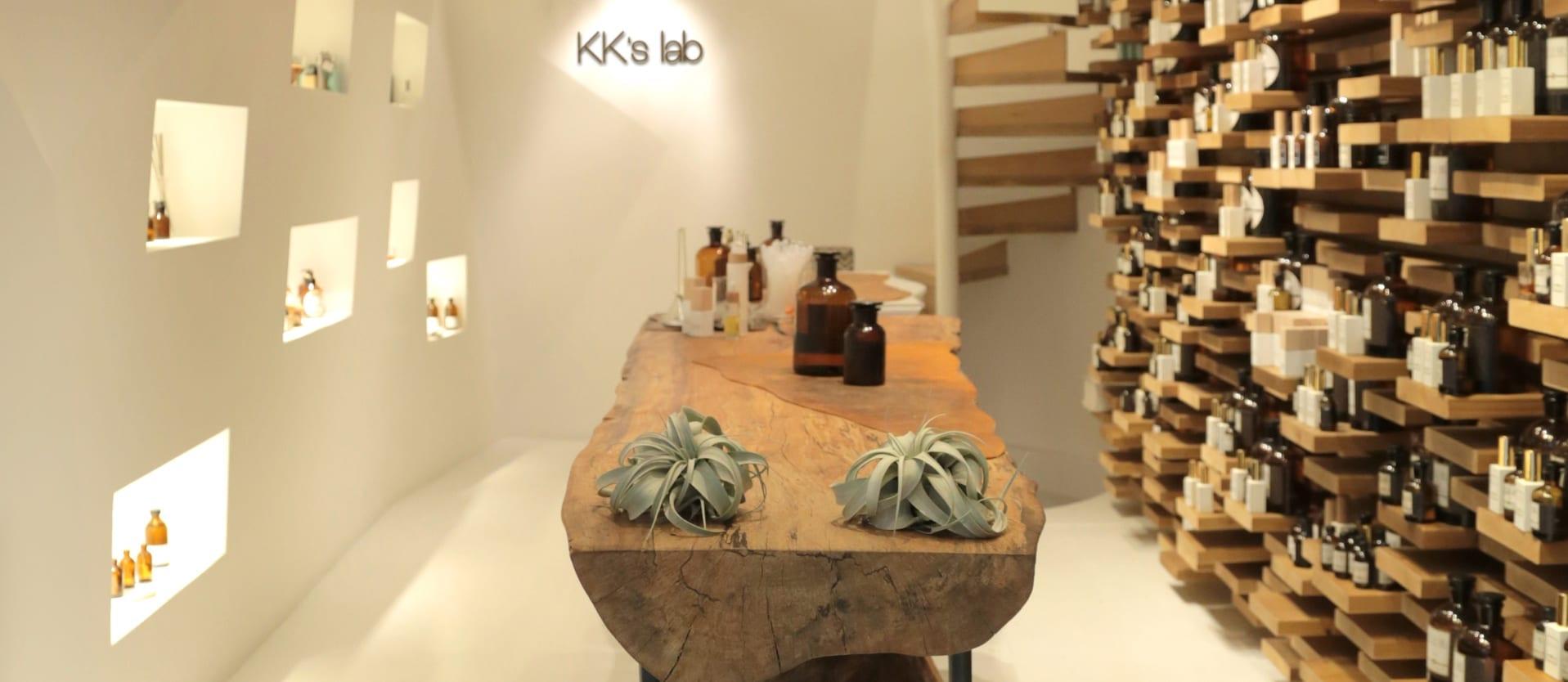 KK's Lab